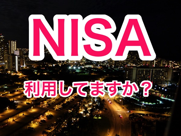 20150403 NISA
