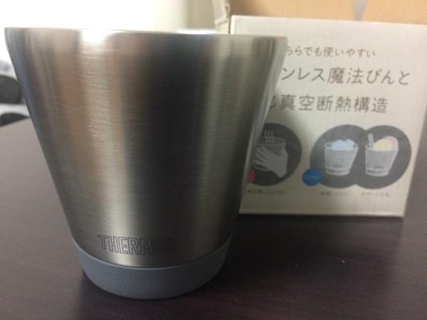 サーモスマグカップ3