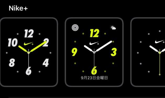 Apple Watch Nike+ 12