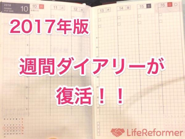 2016 10 02 15 14 21