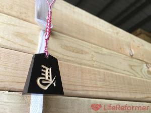 去年ふるさと納税をした山形県天童市から希望の名入り『将棋駒ストラップ』が届いたぞ!