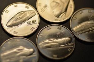 新幹線開業50周年記念の100円玉が発行されてるのを知ってましたか?全5種類を写真で紹介するよ!『新幹線鉄道開業50周年記念百円貨幣』
