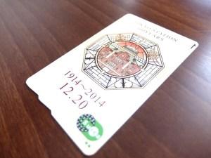 『東京駅開業100周年記念Suica』がやっと届いたよ!台紙もセンス良くて飾っておくのに良い感じ♪