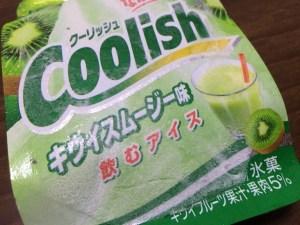 この激ウマなアイスをまだ食べていないあなたに伝えたい!『クーリッシュ キウイスムージー味』このアイスがあれば余裕で猛暑も乗り越えられるよ!