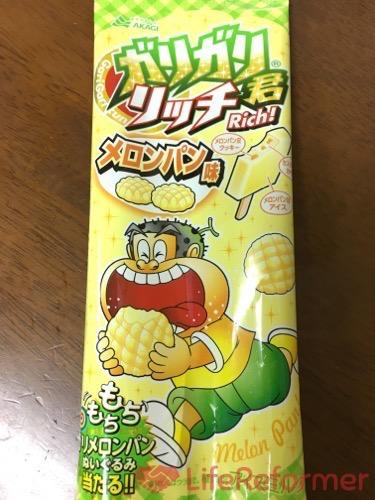 ガリガリ君リッチメロンパン味 2