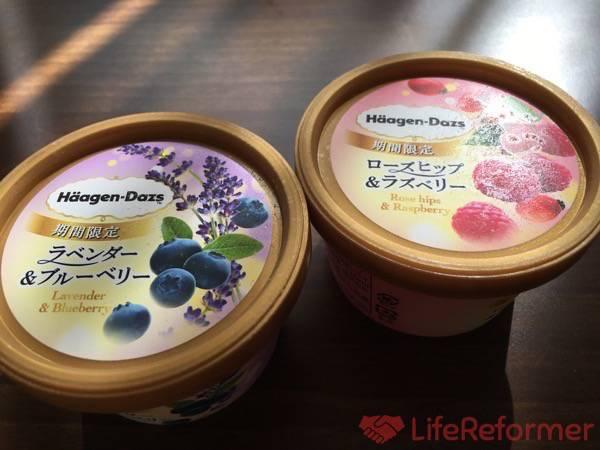 もう味だけを楽しむアイスではない!ハーゲンダッツから2種類『ローズヒップ&ラズベリー』と『ラベンダー&ブルーベリー』香りまでが素晴らしいのだ!