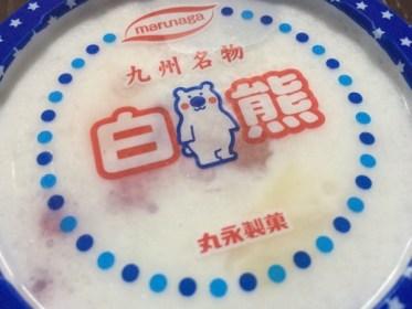 コンビニで買えるアイス『白くま』6種類を食べ比べしてみたぞ!1番美味しかったのは・・・!?