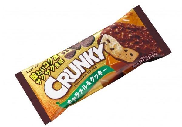 クランキーアイスバー キャラメル クッキー