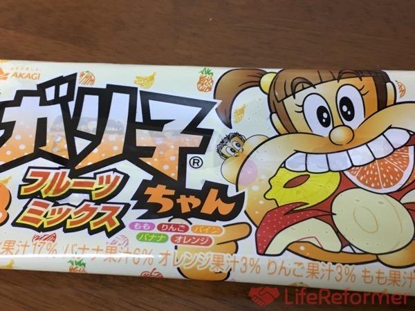 ガリ子ちゃん フルーツミックス 1
