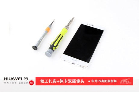 Huawei-P9-teardown_1