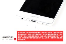 Huawei-P9-teardown_4