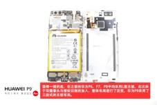 Huawei-P9-teardown_5