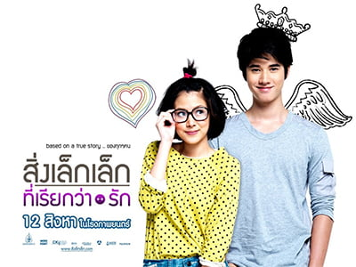 "lifestyle-people.com - kumpulan film Thailand romantis ""Crazy Little Thing Called Love"""