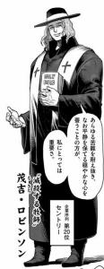 06_茂吉・ロビンソン