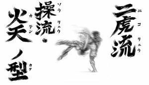 因幡良VS十鬼蛇王馬㉔