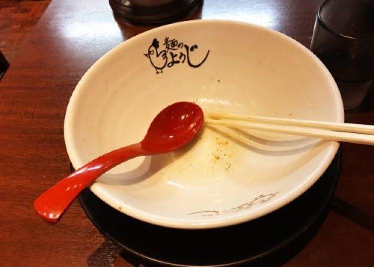 麺のようじ_汁完