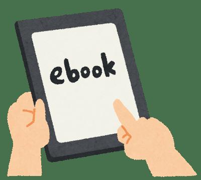 WordファイルだけでKindleの電子書籍に対応するために使用した9つの機能