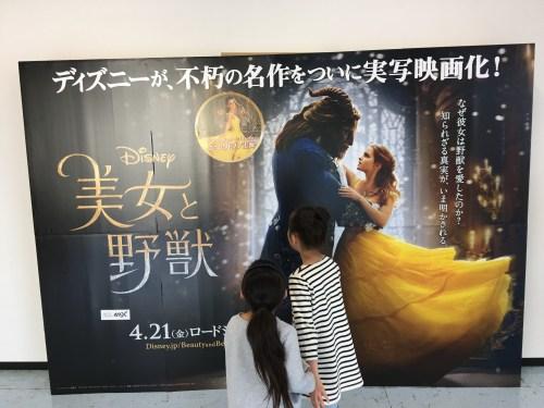 【映画】実写版「美女と野獣」を家族と観てきた!7歳長女が感動で泣くほどの名作だった!
