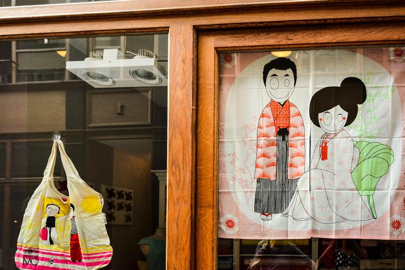 Lifestyle District | Bristol culture & photography blog: Paris mon amour &emdash; DSC_2297