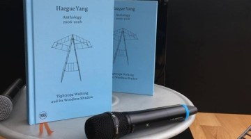 Haegue Yang – Anthology 2006-2018: colazione con libro alla Triennale