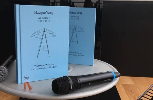 Haegue Yang – Anthology 2006-2018 – Tightrope Walking and Its Wordless Shadow