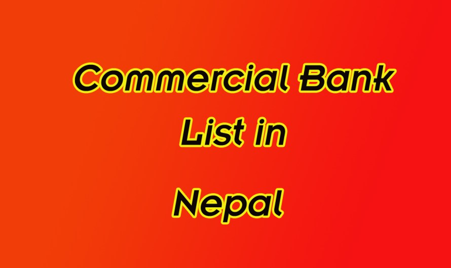 Commercial Bank List in Nepal