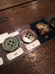 茶蝶貝ボタン