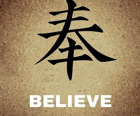 Belief, Gratitude and Bouncing Back