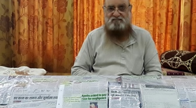 Empowering the underprivileged with newspaper cuttings