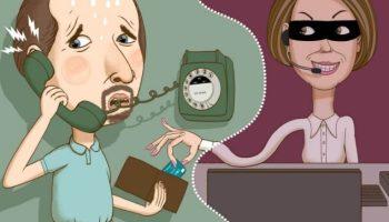 fraud calls