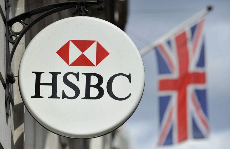 HSBC Bank UK - Hong Kong and Shanghai Corporation limited