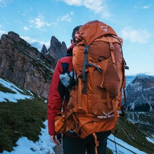 Backpacking Gadgets