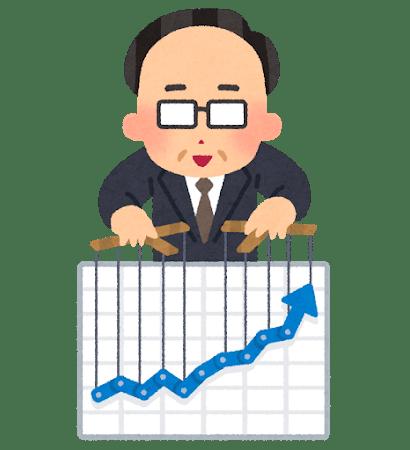 【消えた給付金問題】厚生労働省【隠蔽】認める!