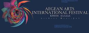 5th Aegean Arts International Festival 2018 @ Aegean Arts Festival Crete | Κοκκίνη Χάνι | Ελλάδα