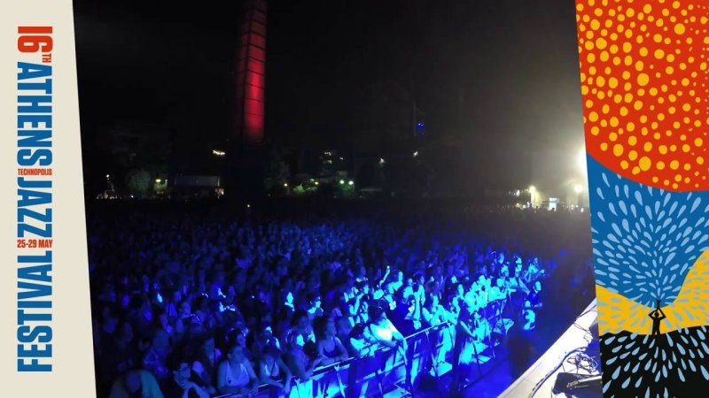 16th-Athens-Technopolis-Jazz-Festival-2016-3
