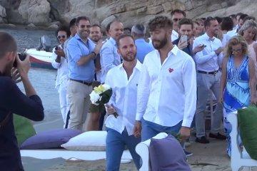 gay γάμος