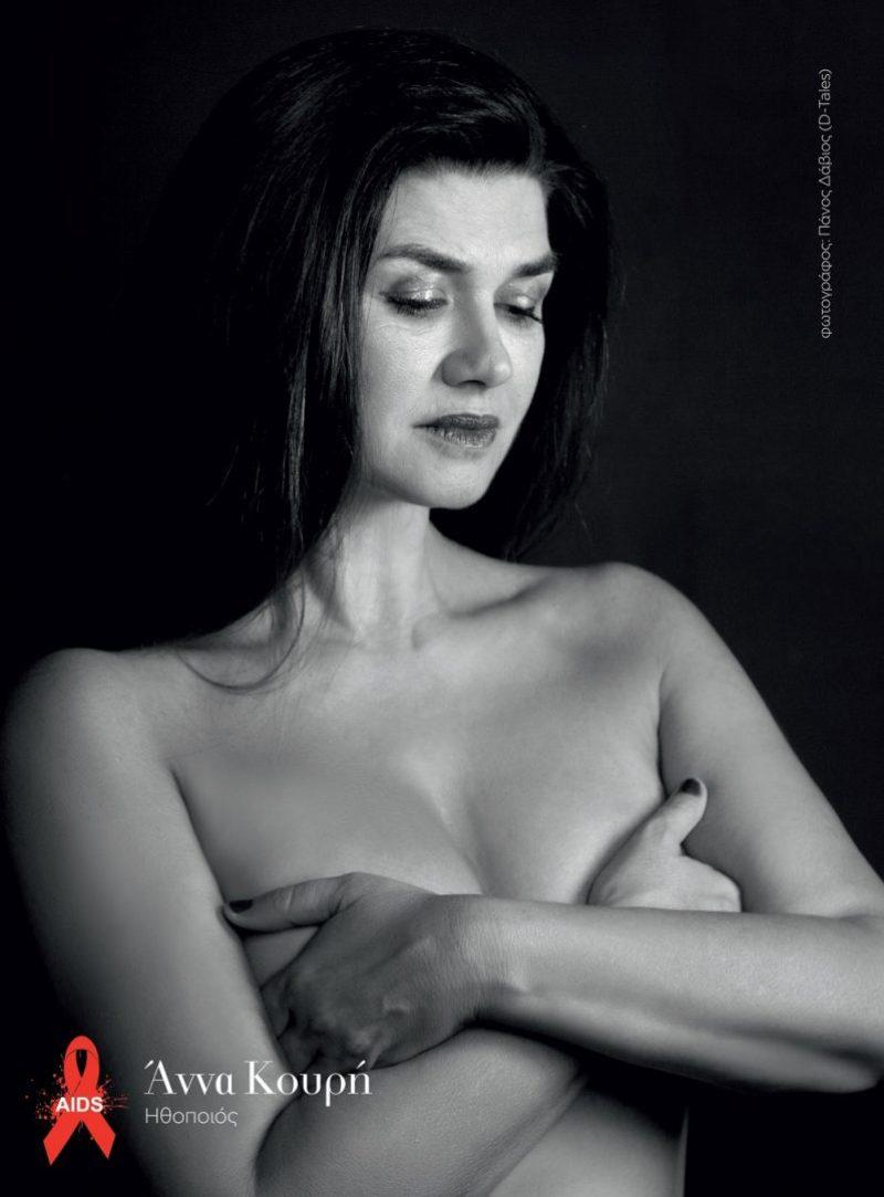 Άννα Κουρή