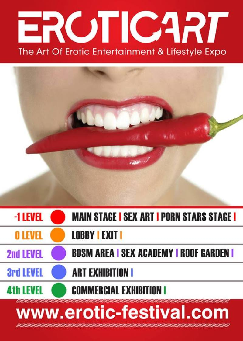 erotic art 2017