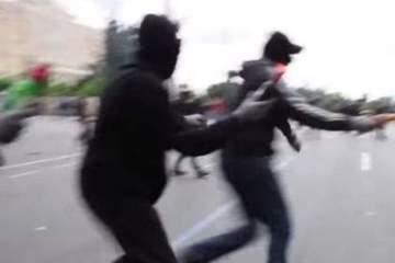 επίθεση