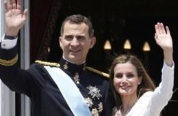 Iσπανία