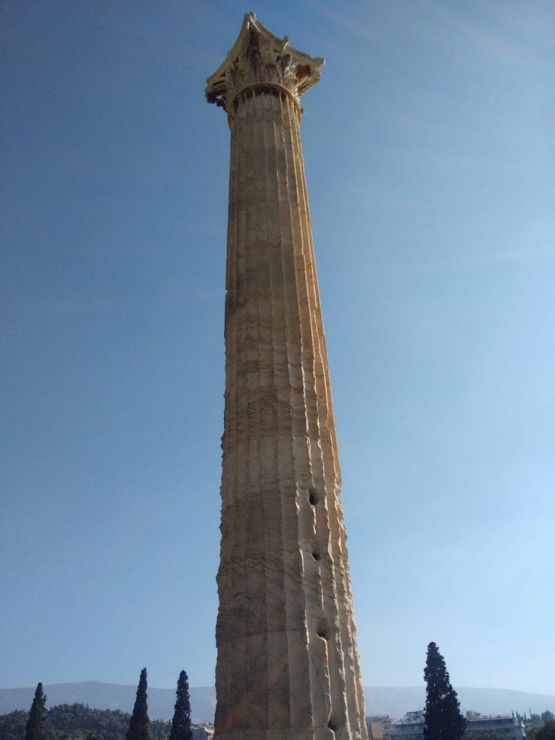 Ολυμπίου Διός