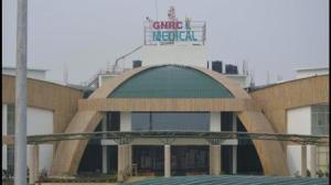 bamboo hospital
