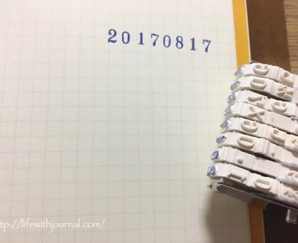 100円ショップで買える日付スタンプ!