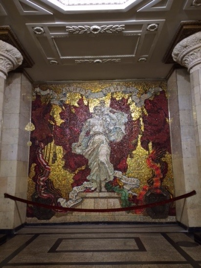 Saint Petersburg Work of Art in Subway Station