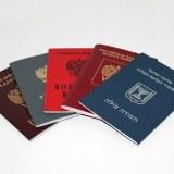 【パスポート】整形後の写真でも空港入出国できるのか?申請・更新と貰えるまでの期間も紹介!