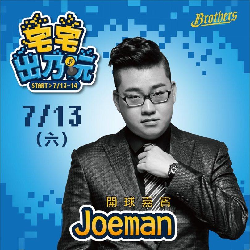 Joeman