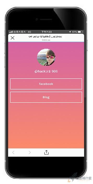 IG教學-如何在Instagram個人檔案加入多個超連結網址