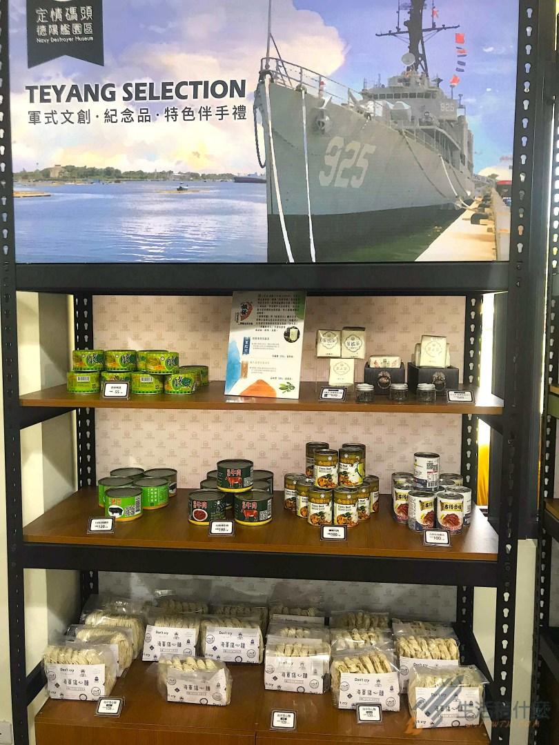 台南安平景點:遇艦泰迪熊 | 泰迪熊登上德陽軍艦?巨型水手泰迪熊登場!