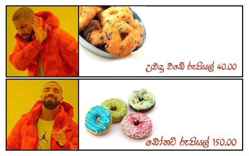 Lankan logics