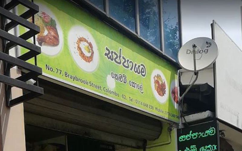 best place to eat rice and curry